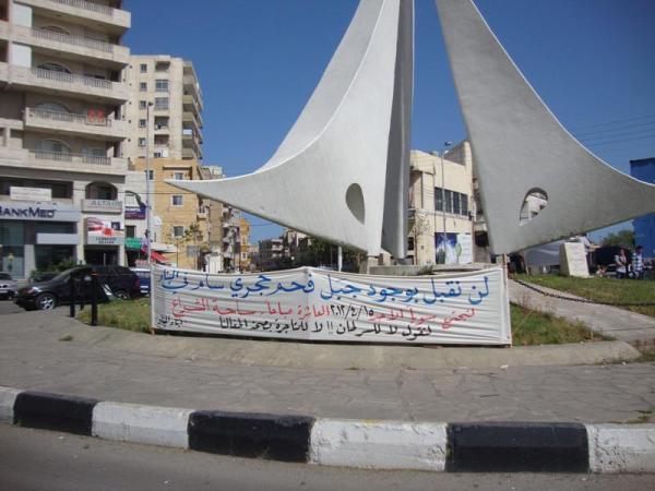 إحتجاجات على تخزين الفحم الحجري في مرفأ طرابلس - نيسان 2012